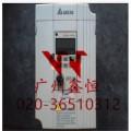 維修各種變頻器,找廣州鑫恒電氣,廣州維修、中山維修