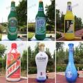 充气啤酒瓶饮料瓶仿真模型_大?#25512;?#27169;厂家_充气广告模型定制