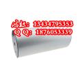 麗標KB3000寬幅戶外電力標簽打印機
