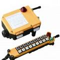 F21-18D禹鼎18鍵雙速無線工業遙控器