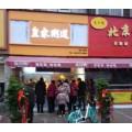 鄭州一對夫妻加盟早餐技術培訓早餐技術培訓,月收入將近六萬!