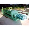 SJ型雙軸粉塵加濕攪拌器銳鑫河北廠家直銷除塵設備