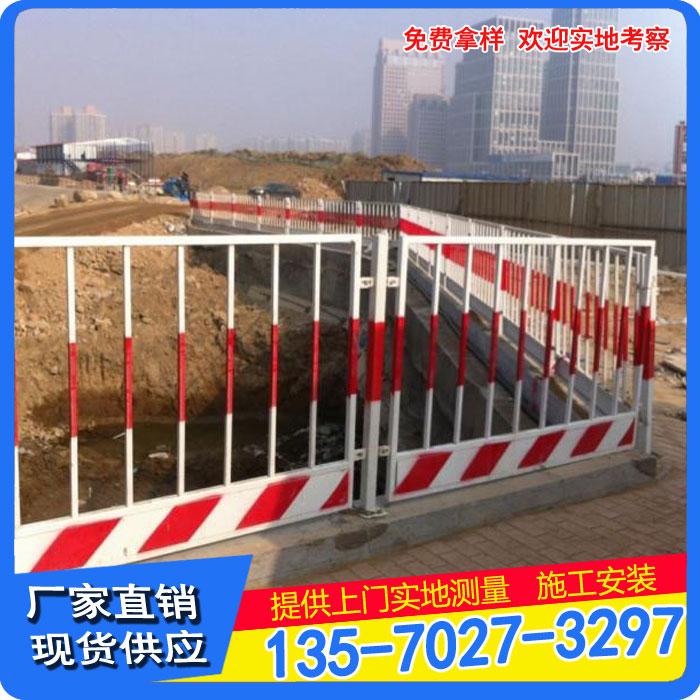广州黄黑临边护栏现货 珠海基坑防护网 施工安全栏杆规格