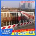 广州黄黑临边护栏现货 珠海基坑防护网 施工安全栏杆规格0