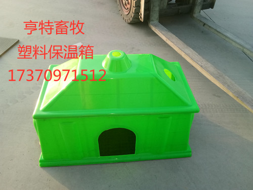 母猪产床塑料保温箱仔猪用保温箱