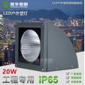 弧形COB壁灯30W壁灯40W扇形壁灯