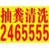 大同市管道疏通公司專業地下管道清洗15635298808