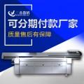 箱包UV平板打印机/定制拉杆箱彩印机