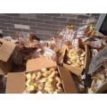 杭州大倉庫房的過期果汁飲料銷毀,杭州變質的食品牛奶銷毀