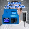 汶川人臉IC卡消費機供應,人臉一卡通管理系統安裝