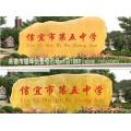 产地开采大型黄蜡石 园林景观石 广东刻字石多少钱 创景奇石
