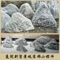 广东哪里有泰山石切片石 雪浪石切片 浪花石 秦岭石 风水石