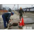 八道灣專業疏通廁所疏通下水井清理化糞池吸污水池維修馬桶