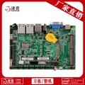 i3 6100U工业主板 Intel双网口工控主板生产厂家