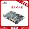 工業電腦主板 2千兆 6串口 J1900小工控機主板