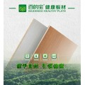 开拓进取 中国板材十大品牌百的宝板材竭力奉献更优质的产品