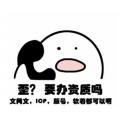 外资什么办理ICP许可证