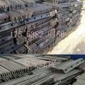 煤礦用道夾板,魚尾板,魚尾螺栓