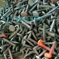 礦用道釘,機制道釘,手工道釘