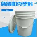 美式塑料桶 18L
