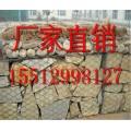 格賓石籠廠家   優質格賓石籠生產廠家