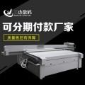 箱包UV平板打印机/皮革箱包uv彩印机