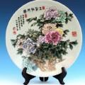 定制陶瓷价格