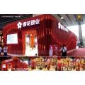 广州展会设计公司-专业展会布置策划-展会设计搭建商