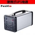 多功能锂电UPS220V移动电源