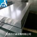 超宽5052-H24铝板2000*3000mm规格齐全