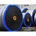 供應輸送帶耐酸堿耐磨送分層織物輸帶 耐酸堿環形輸送帶