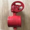 遙控浮球閥的安裝及維修