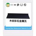 温州市彩石金属瓦生产厂