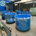 錦鋰專用玻璃鋼養殖池廠家@寧江錦鋰專用玻璃鋼養殖池廠家批發