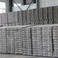靈寶市復合輕質墻板生產廠家