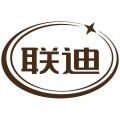 重慶特種電纜公司