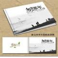 家庭纪念册印刷设计