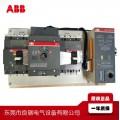 ABB双电源自动转换开关DPT63-CB010 C10 3P