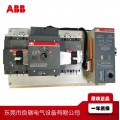 ABB双电源自动转换开关DPT63-CB010 C25 3P