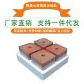 海寶牛羊舔磚高鈣產奶微量元素齊全加固育肥鹽磚鹽塊礦物質舔磚