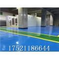 上海环氧防静电地坪,上海环氧防静电地坪施工JR-308