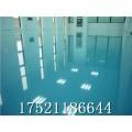 上海环氧防静电地坪,上海环氧防静电地坪公司JR-603