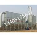 HHD-30/3/1 靜電除塵設備銳鑫河北直銷除塵設備