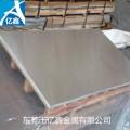 東莞3003鋁薄板0.8*1220*2440一張板報價