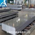 西南鋁6061-T651鋁板拉伸強度 6061拉絲亮面鋁