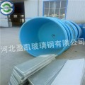 工廠化玻璃鋼養殖廠@泉山工廠化玻璃鋼養殖廠家定制