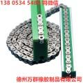 塑料鏈條導軌是如何代替金屬鏈條導軌的-鑫優利特
