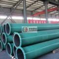 廣東哪里賣襯膠管道多少錢一千克
