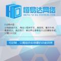 南宁app小程序开发公司有哪些,恒易达科技