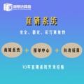 广西会员结算系统,直销管理系统开发